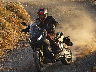 Honda confirma o lançamento de um scooter aventureiro em Milão