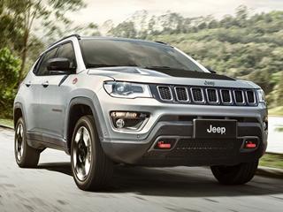 Jeep apresenta Compass nacional e mais tecnológico