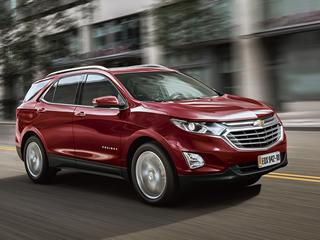 SUV Equinox da Chevrolet tem preço divulgado: R$ 149.900