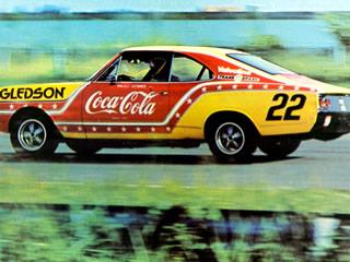 Maior categoria do automobilismo nacional, Stock Car completa hoje 40 anos